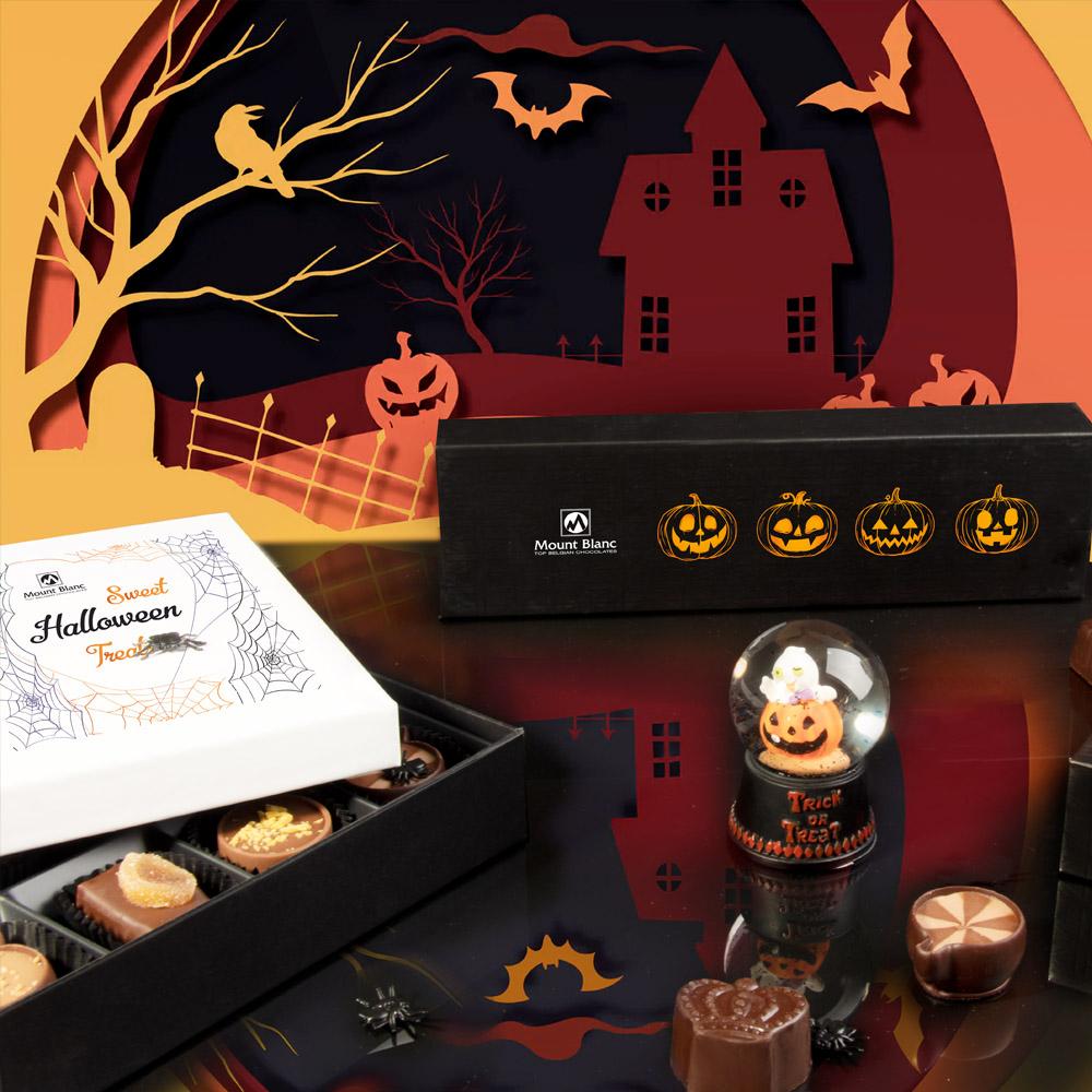 pralinki halloweenowe